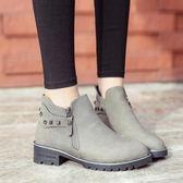 現貨出清短靴女靴子中跟粗跟圓頭馬丁靴女鉚釘平底單靴復古英倫「優購時尚」