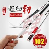 釣魚竿日本進口魚竿手竿碳素5.4米鯉竿台釣竿28調超輕超硬魚桿 NMS陽光好物