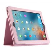 平板殼蘋果iPad4保護套老款ipad2殼3代1416平板A1395 1458 1430防摔皮套【免運】