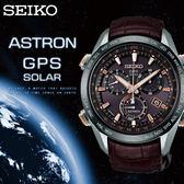 SEIKO 精工 ASTRON GPS 衛星校正太陽能男錶 SSE025J1/藍寶石/SBXB025 現貨+排單!
