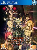 二手片-PS4 刀劍神域 奪命凶彈 中文版 限定版封面 PLAY-小無電玩
