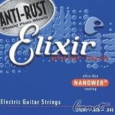 【缺貨】Elixir 頂級電吉他弦 (12052) (10-46) NANOWEB 【ELIXIR弦/電吉他弦】
