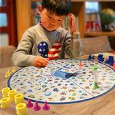 尾牙年貨 腦力兒童家庭益智互動提高專注力訓練玩具