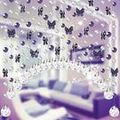 水晶珠簾隔斷簾客廳玄關門簾風水裝飾客廳簾子掛簾弧形成品免打孔 中元節禮物