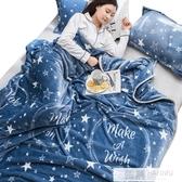珊瑚絨毯子夏季薄款小毛毯毛巾被子床單雙人夏天空調午睡毯法蘭絨 韓慕精品