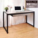 書桌/工作桌 凱堡 128x60cm淺木紋電腦桌(附抽屜)【B15114】