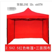 戶外廣告折疊帳篷印字伸縮四角帳篷傘擺攤雨棚車棚大傘雨篷遮陽棚2.5*2.5加固勁霸