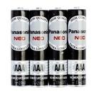 【促銷價】國際牌 4號 電池 黑色 60入 /盒