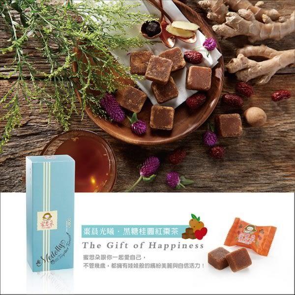 蜜思朵 棗晨光曦 黑糖桂圓紅棗茶(22g x8入 / 盒) | OS小舖