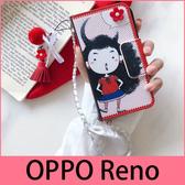 【萌萌噠】歐珀 OPPO Reno Reno2  日韓女孩 卡通小魔女系列 側翻皮套 磁扣 吊件 手機殼 手機套
