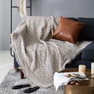 北歐純色緹花沙發巾 沙發布 全蓋沙發套 沙發墊 防塵布 線毯6 (130*180cm)