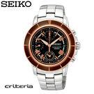 買就送G-SHOCK電子錶*SEIKO精工錶 奇幻魔法咖啡框羅馬字三眼女錶x35mm 7T92-0LE0K SNDY94P1