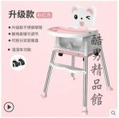 寶寶餐椅吃飯可折疊便攜式宜家嬰兒椅子多功能餐桌椅座椅兒童飯桌CY 酷男精品館