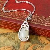項鍊 925純銀 和闐玉吊墜-流行潮流生日情人節禮物女飾品2色73de75【時尚巴黎】