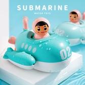 潛水艇噴水戲水洗澡玩具 玩具 戲水玩具 噴水玩具