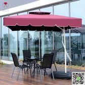 遮陽傘 戶外遮陽傘太陽傘大傘戶外擺攤傘折疊雨傘防曬室外保安崗亭庭院傘 igo城市玩家