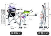 釣椅新款釣魚椅台釣椅垂釣椅子多功能便攜摺疊釣魚凳漁具用品   熊熊物語