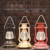 戶外太陽能帳篷燈充電馬燈LED復古煤油燈露營應急可手搖發電掛燈 『CR水晶鞋坊』