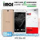 【愛瘋潮】HTC One A9 iMOS 3SAS 防潑水 防指紋 疏油疏水 螢幕保護貼