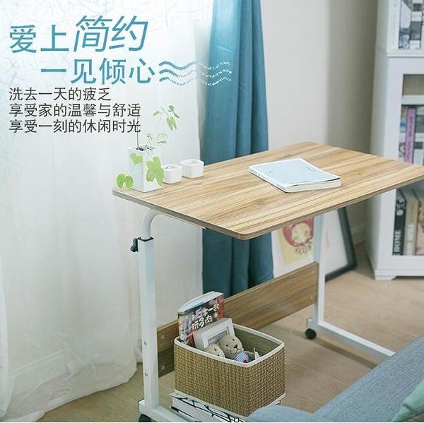 【快出】電腦桌懶人桌臺式家用床上書桌簡約小桌子簡易折疊桌可移動床邊桌YYJ