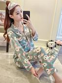 睡衣春秋季睡衣女長袖韓版卡通甜美可愛休閒女士開衫兩件套家居服 夏季上新