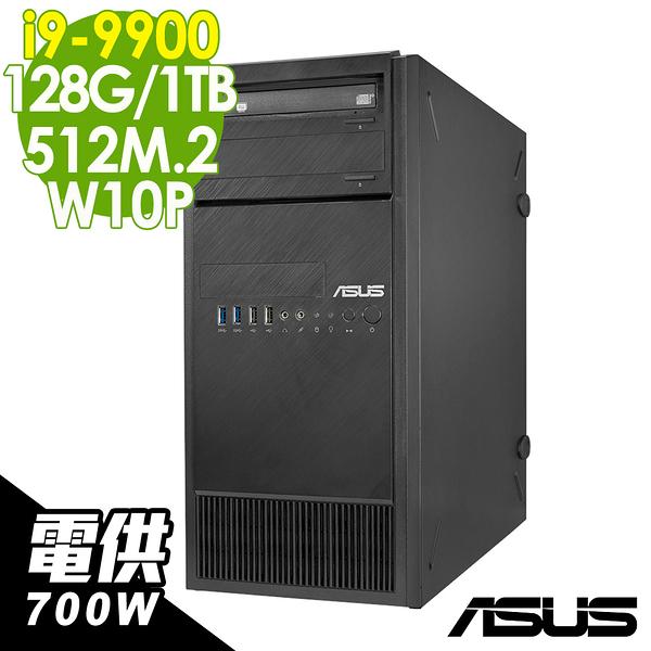 【現貨】ASUS 高階工作站 WS690T i9-9900/128G/512M.2+1TB/700W/W10P 繪圖工作站
