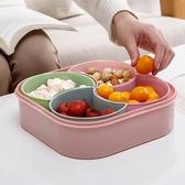 糖果盒 大容量創意過年干果盤家用客廳水果盤分格帶蓋塑料瓜果盤子 快速出貨