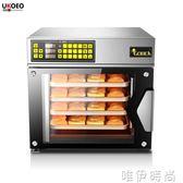電烤箱 Loyola/忠臣 LO-15L多功能 電烤箱 家用烘焙蛋糕迷你小 烤箱220vJD    唯伊時尚