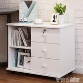 簡約現代床頭櫃帶鎖抽屜儲物櫃子多功能收納櫃簡易臥室床邊小櫃子igo 茱莉亞嚴選