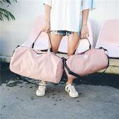 旅行袋短途旅行包女手提圓筒行李包正韓大容量簡約旅行袋輕便防水健身包