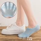 女士純棉船襪隱形淺口低筒薄款女襪子網眼透...
