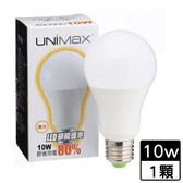 美克斯UNIMAX LED燈泡-黃光(10W)【愛買】