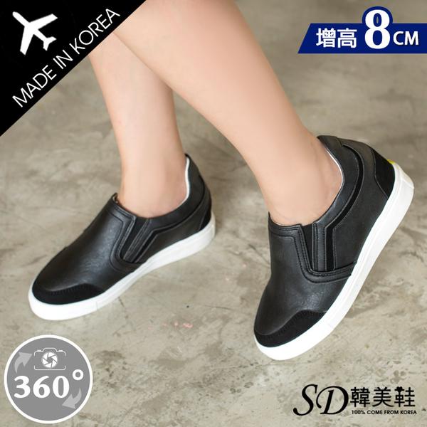 正韓製【F712805】撞色皮料素面懶人7cm修腿休閒鞋-3色 SD韓美鞋 360度 懶人鞋