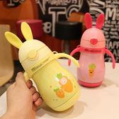 寶寶吸管杯女學生兒童創意手柄背帶兩用水杯子可愛萌便攜戶外水壺
