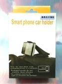 CSB 儀表板手機支架 TF-85 【06210282】汽車手機支架 導航支架《八八八e網購