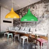 燈罩簡約現代單頭餐廳吊燈創意個性吧台網吧理發店舞蹈房鍋蓋外殼 igo快意購物網