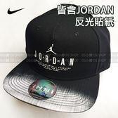 (現貨) NIKE JORDAN 漸層棒球帽 834893-010黑白 MODERN HERITAGE SNAPBACK (平日天天出貨)