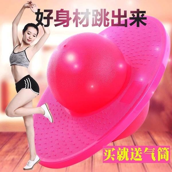 防爆兒童跳跳球蹦蹦球彈跳球健身球