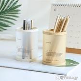 筆筒 創意DIY圓形筆筒 簡約PP磨砂桌面文具收納盒簡易大容量筆筒化 Cocoa