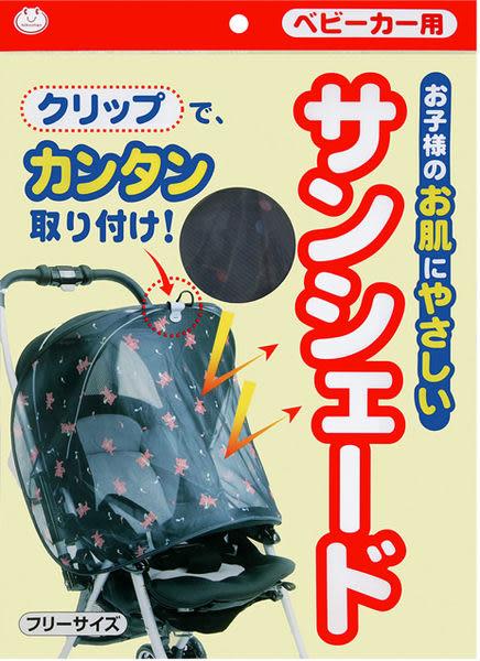 日本 SANKO 抗UV推車遮陽罩 JO57376