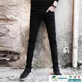 全館83折秋季彈力牛仔褲男士韓版青少年小腳褲潮男裝彈力鉛筆褲男褲子
