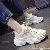 黑色老爹鞋女ins潮網紅超火秋季顯瘦腳小透氣厚底休閒運動鞋 快速出貨