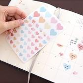 【BlueCat】韓風滿滿繽紛愛心手帳貼紙 裝飾貼紙 (2入)
