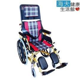【海夫健康生活館】杏華 鋁合金 躺式輪椅