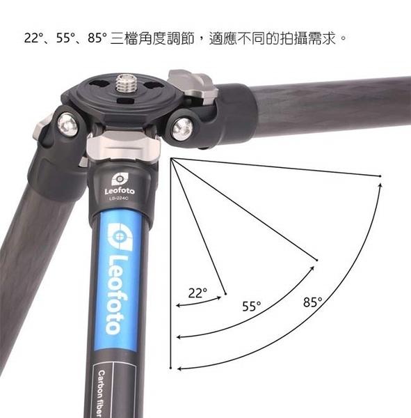 徠圖 Leofoto LS224C+LH25 碳纖維三腳架含雲台 公司貨 碳纖維 四節 三腳架 輕量化 多角度