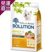 SOLUTION耐吉斯 成犬 高適口性配方 火雞肉+田園蔬菜7.5公斤 x 1包【免運直出】