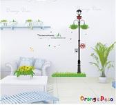 壁貼【橘果設計】路燈下 DIY組合壁貼/牆貼/壁紙/客廳臥室浴室幼稚園室內設計裝潢