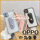 盾牌支架|OPPO Reno 2 Z R15 R17 Reno標準版 磨砂防指紋 四角防摔 保護套 軟殼 手機殼 鏡頭保護