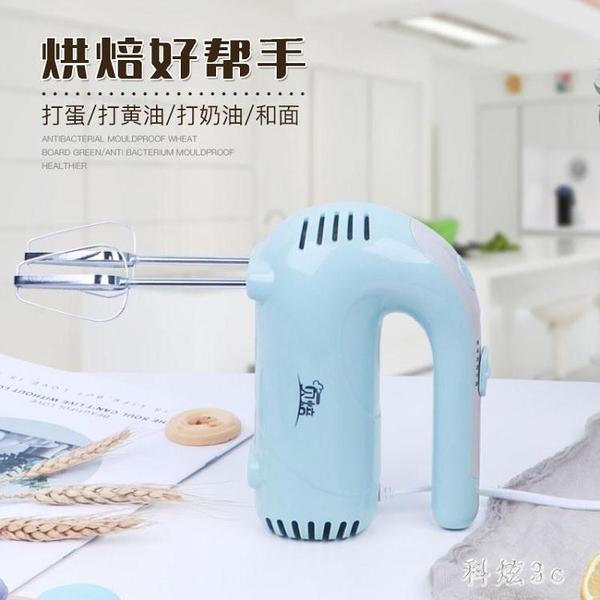220V 電動打蛋器手持家用小型自動打蛋機奶油打發器和面攪拌烘焙工具套 PA5528『科炫3C』
