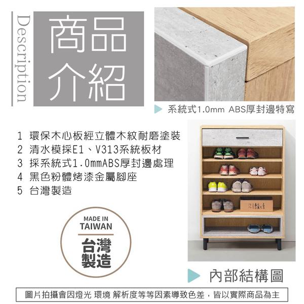 《固的家具GOOD》15-34-ADC 莫琳2.7尺鞋櫃【雙北市含搬運組裝】